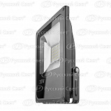 Прожектор 71 657 OFL-30-4K-BL-IP65-LED 30Вт IP65 4000К ОНЛАЙТ 71657